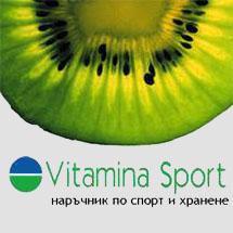 vitamina_sport