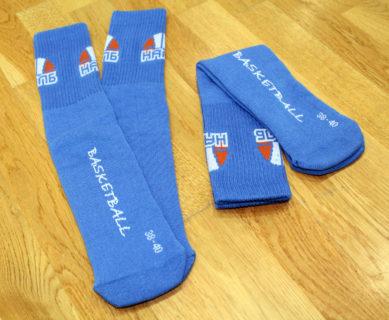 Баскетболни чорапи – 5.00 лева