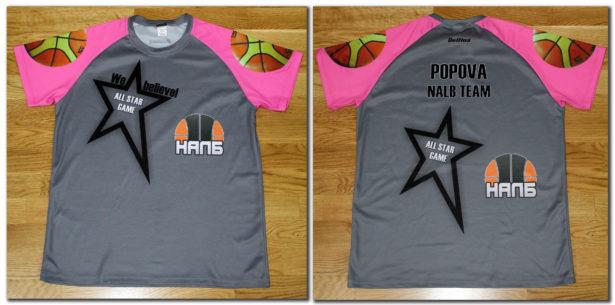 """Персонализирана дамска тениска от специалната серия за звездния уикенд на НАЛБ (без надписа """"NALB TEAM"""" на гърба) – 23.00 лева"""