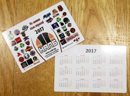Календарче - безплатно