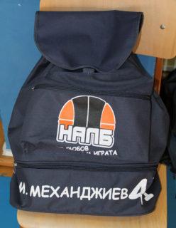 Спортна раница - 35.00 лева*