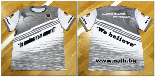 Тениска за всекидневна употреба (втори вариант) – 25.00 лева