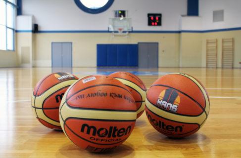 Баскетболна топка - Molten GL7, най-висок клас и официална топка на ФИБА - 200.00 лева*