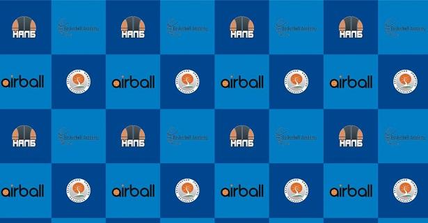 ЗАЕДНО - НАЛБ, Airball, Българско баскетболно общество, Basketball Academy