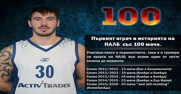 Венислав Наумов