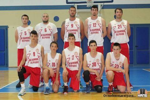 Шампион 2014 (Перник)