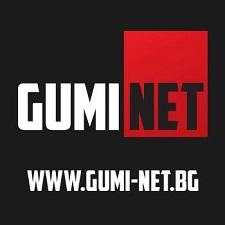 Гуми Нет