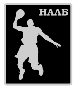 НАЛБ - Емблема