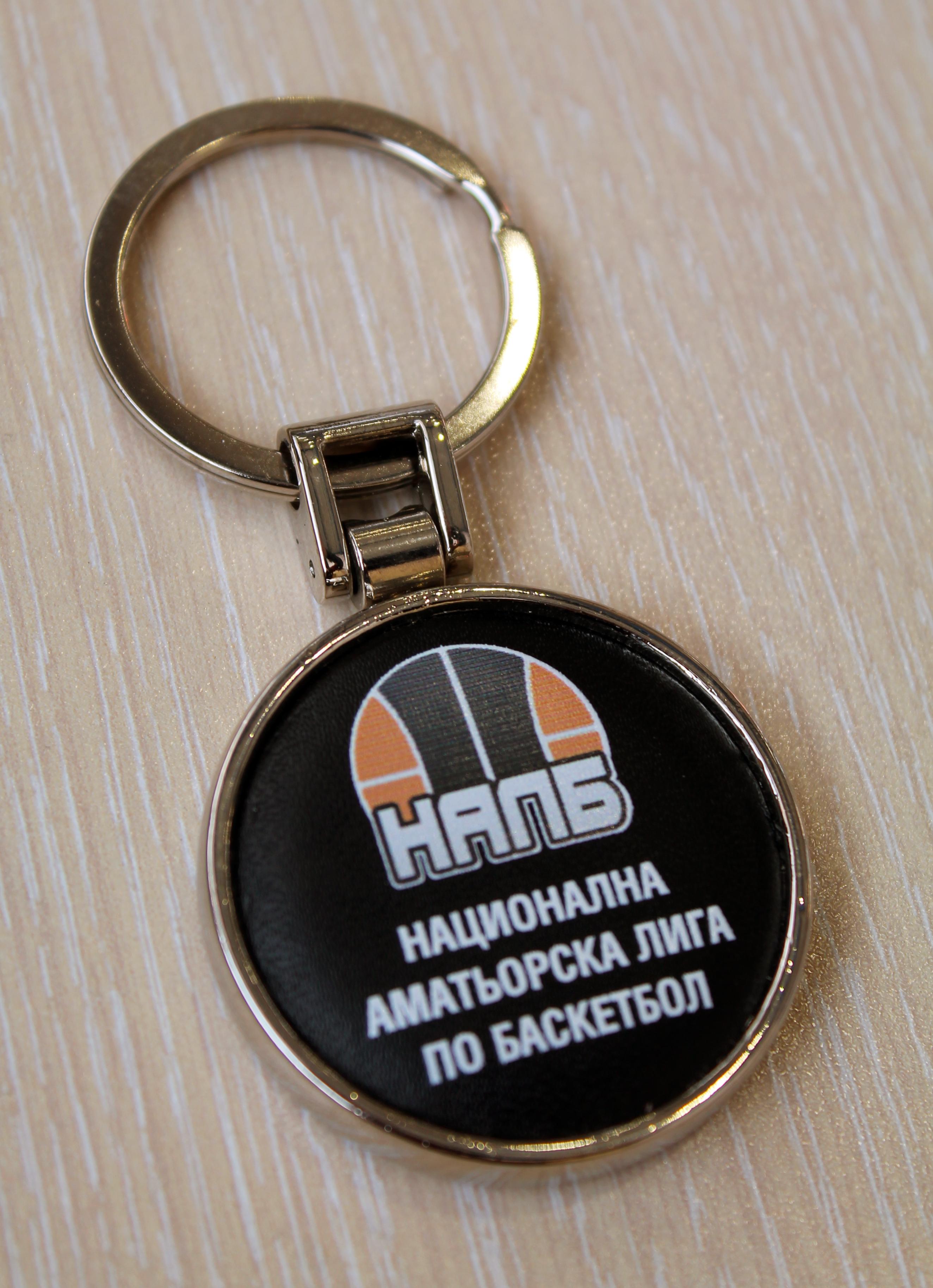 Кожен ключодържател - 4.00 лева