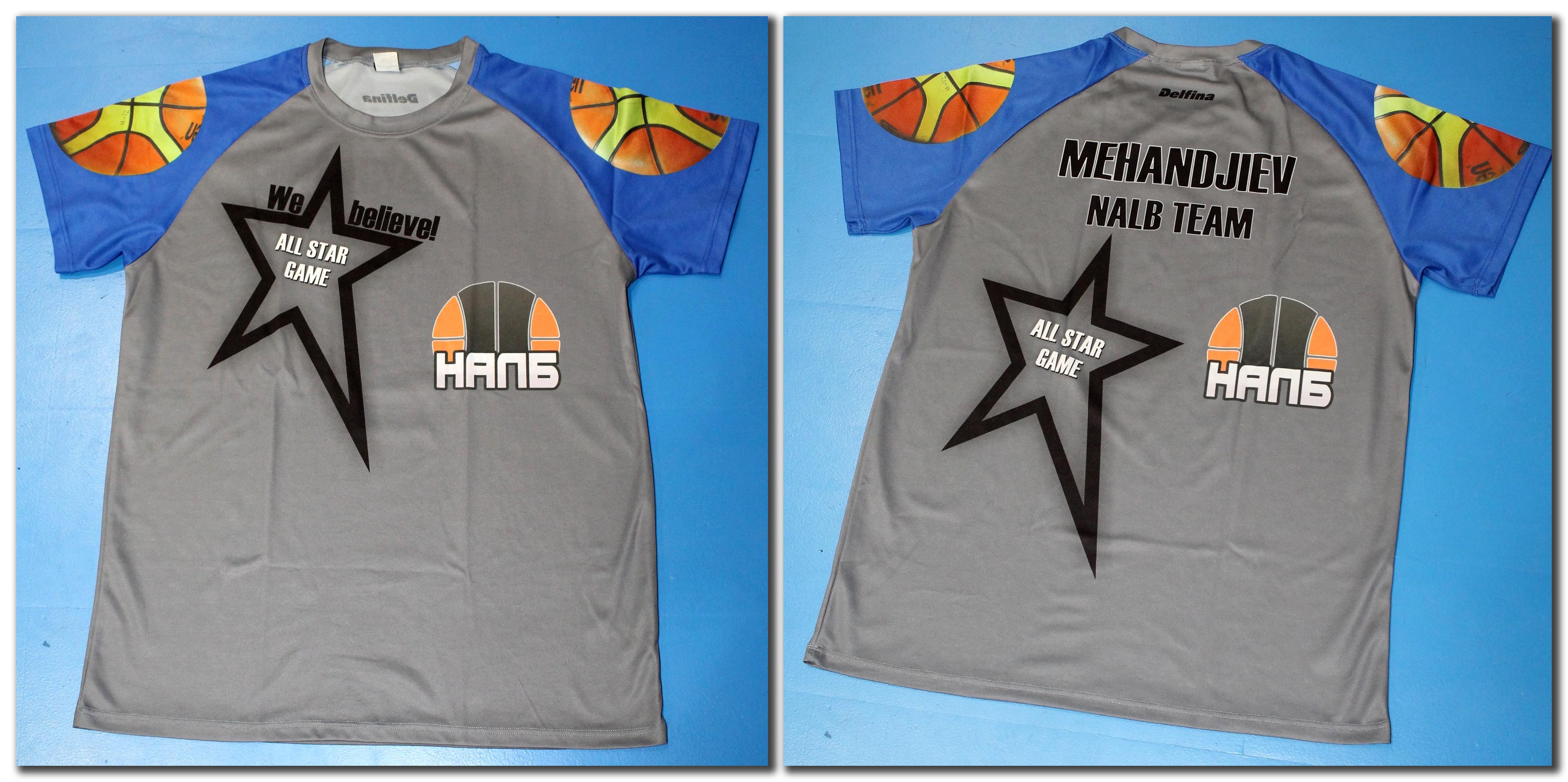 """Персонализирана мъжка тениска от специалната серия за звездния уикенд на НАЛБ (без надписа """"NALB TEAM"""" на гърба) – 23.00 лева"""