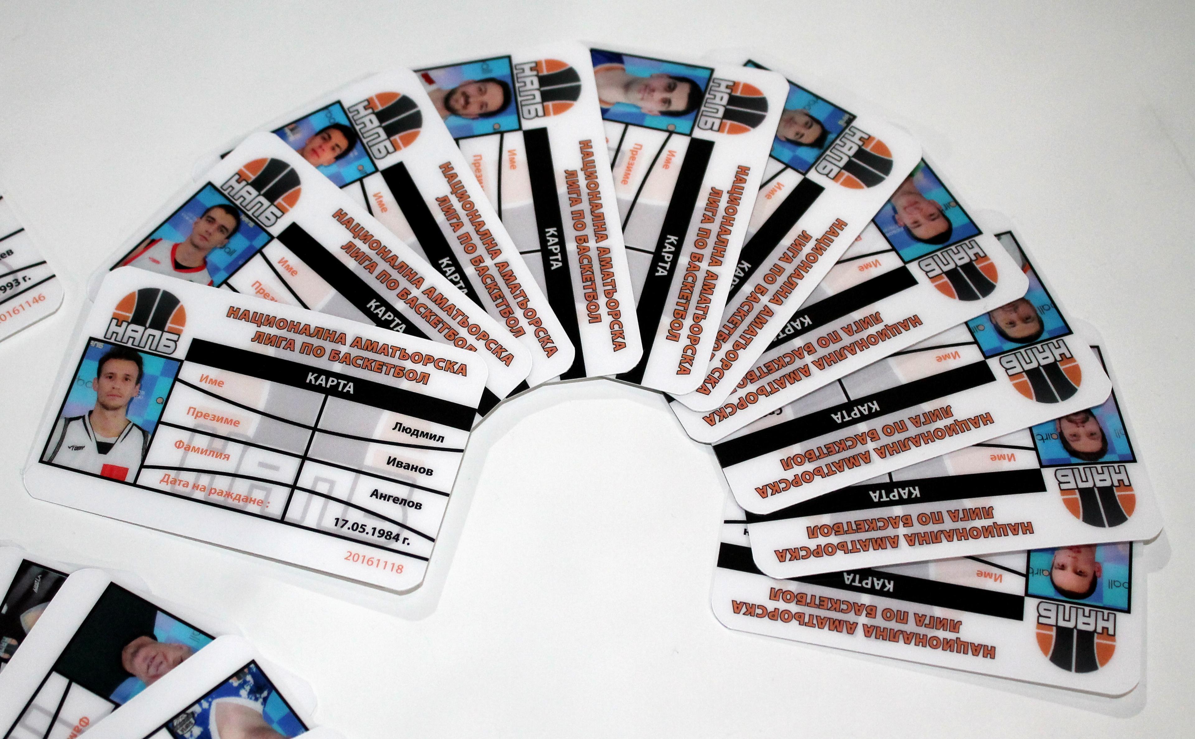 Състезателна карта (всеки картотекиран състезател в НАЛБ получава безплатно такава) - възможността важи само и единствено за състезатели, разполагащи с лицензен номер, при желание за втора или нова карта - 3.00 лева*