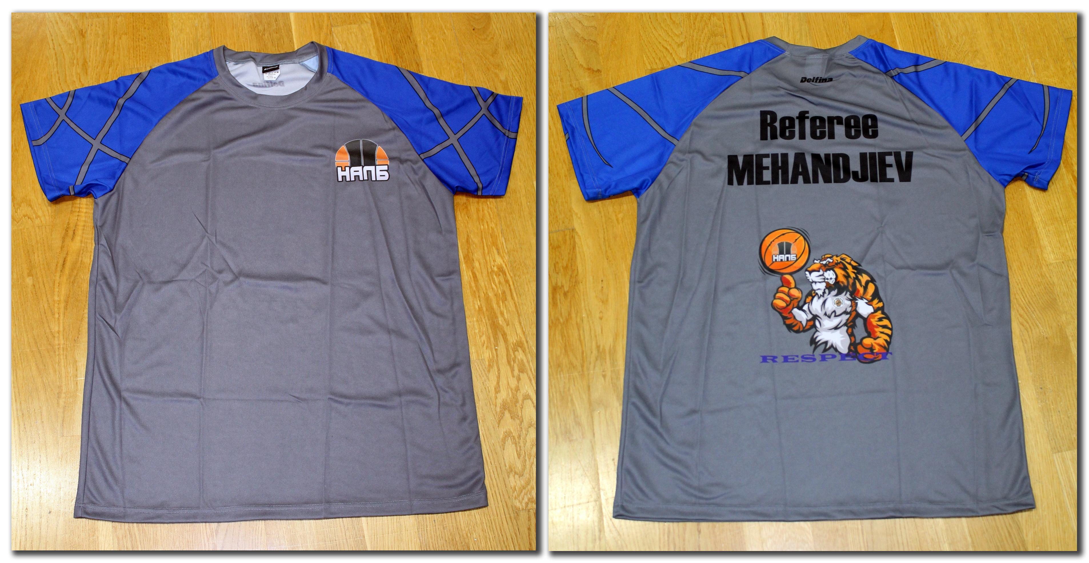 """Персонализирана тъмносива тениска (без надписа """"Referee"""" и без картинката на гърба) – 23.00 лева*"""