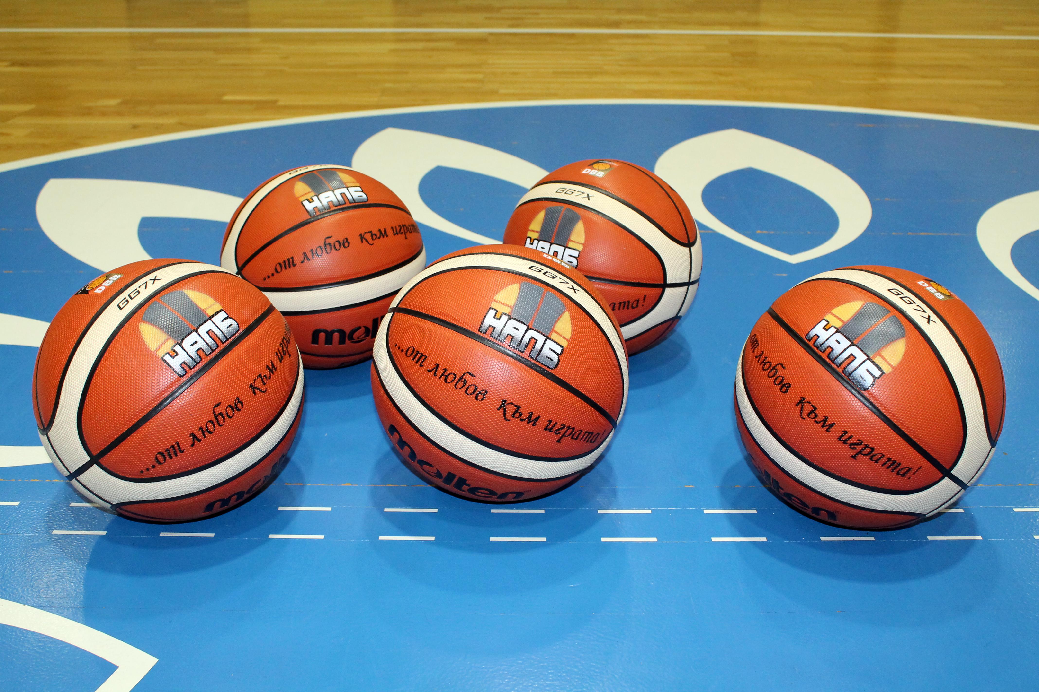 Баскетболна топка - Molten GG7X, официална топка на германската федерация, изработена по нова технология и утвърдена от ФИБА за периода от 2015 до 2020 година - 140.00 лева