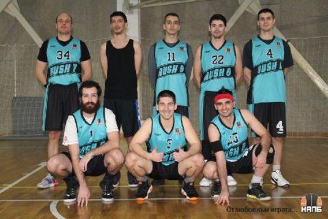 Ръш Баскетбол