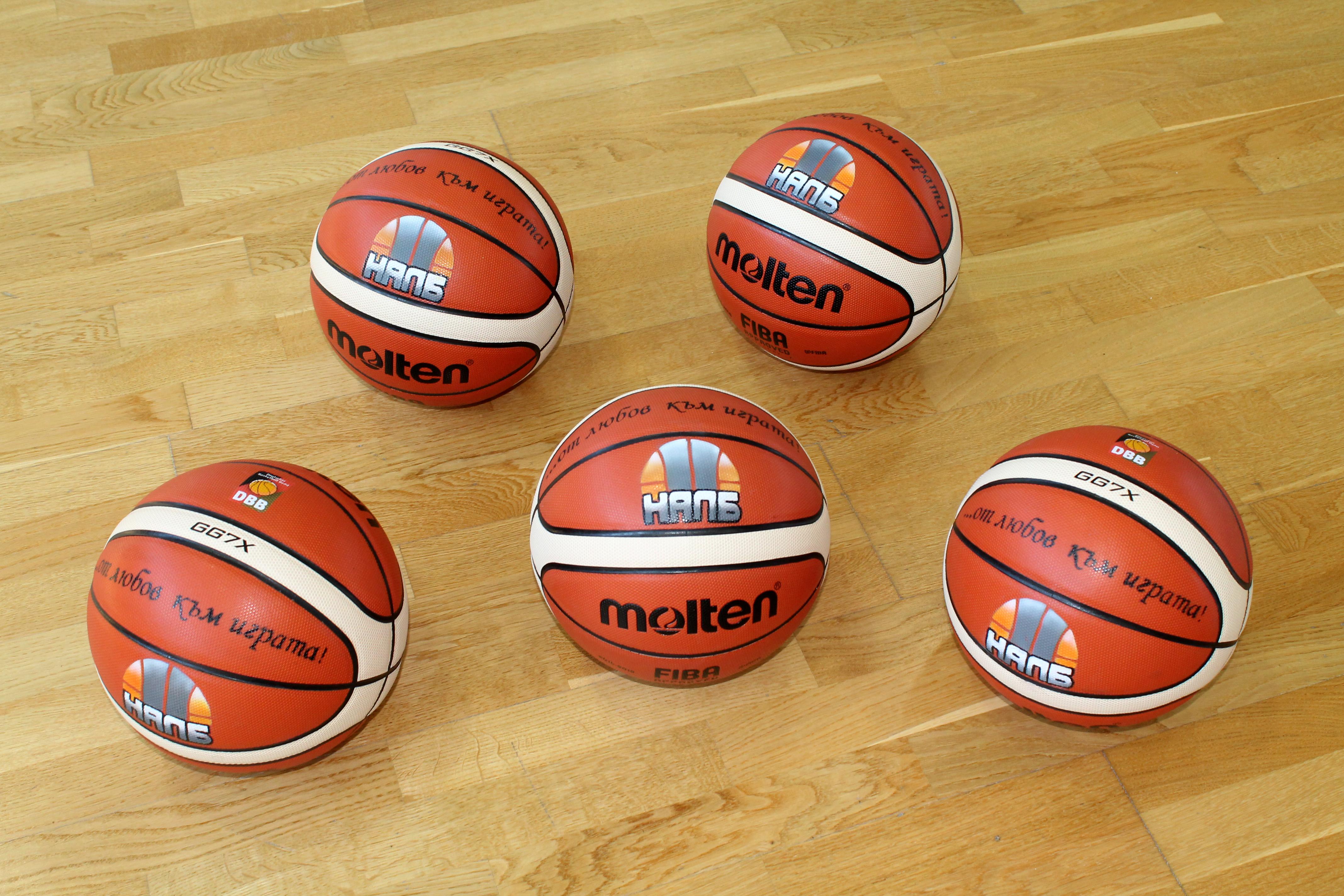 Баскетболна топка – Molten GG7X, официална топка на германската федерация, изработена по нова технология и утвърдена от ФИБА за периода от 2015 до 2020 година - 140.00 лева